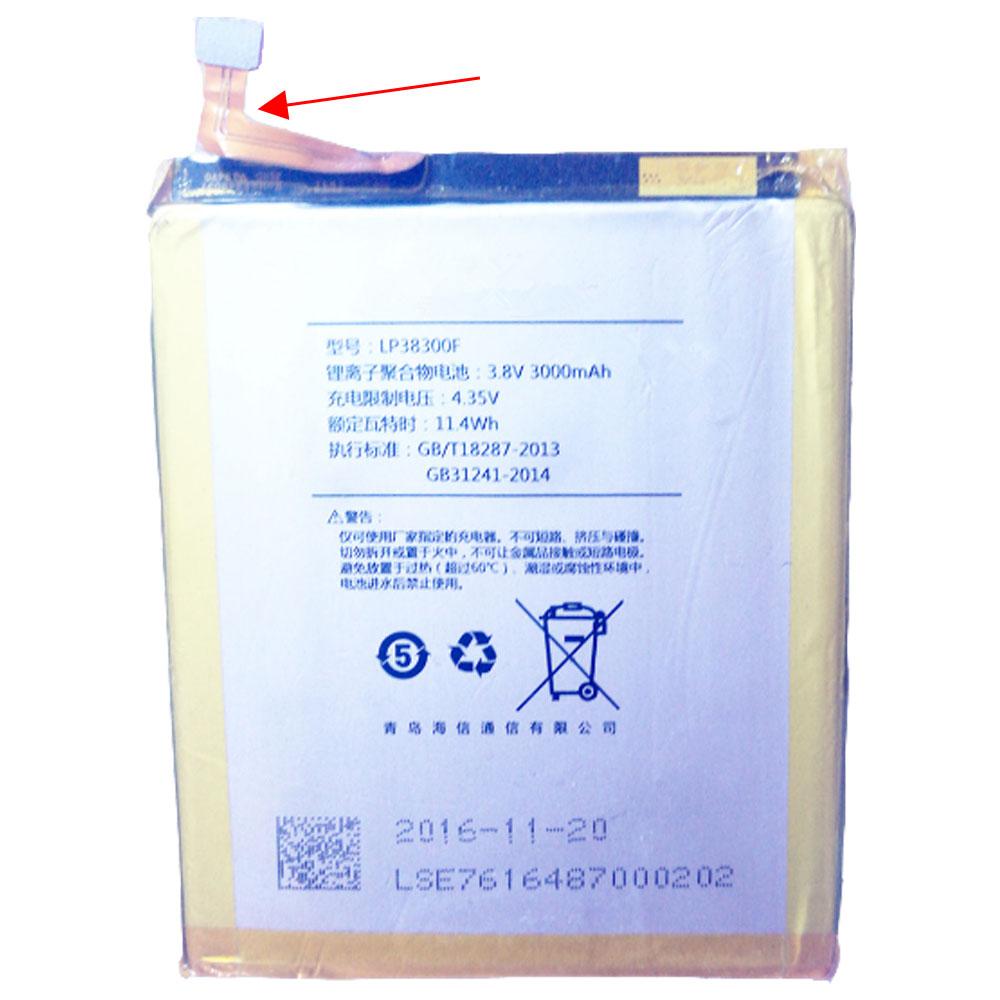 Hisense E76 Battery