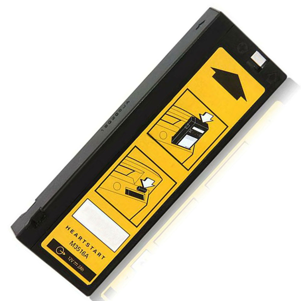Philips Defibrillator monitor LCT 1912ANK ECG 8420 battery
