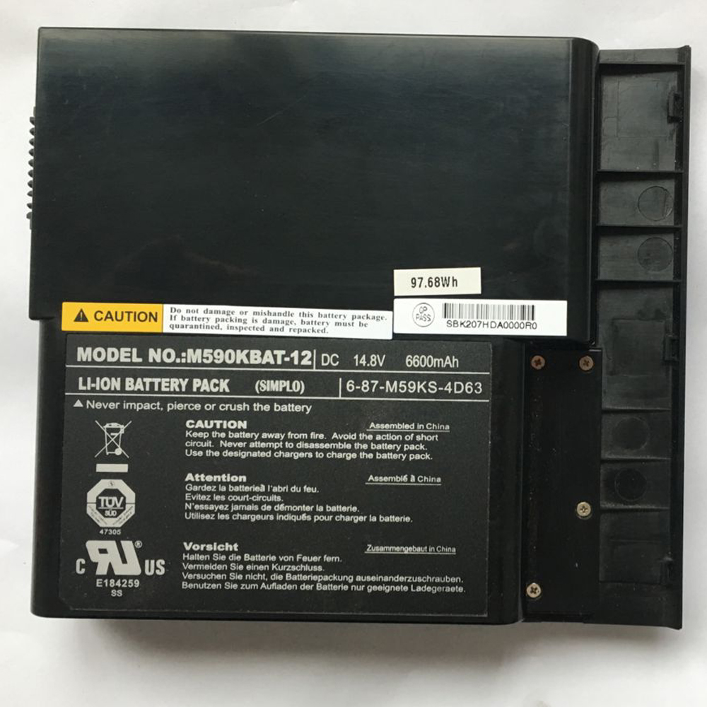 Alienware Aurora MALX M59 M590 Battery