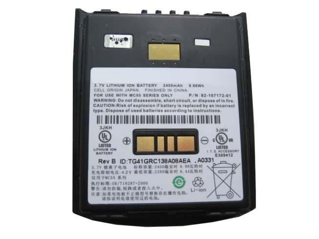 Motorola Symbol MC55/MC5590/MC... Battery