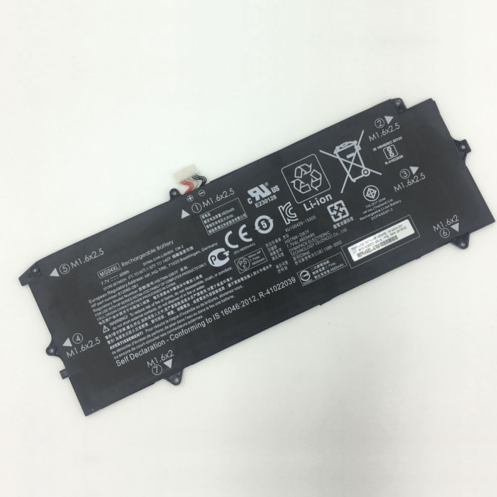 HP Elite X2 1012 G1 Battery