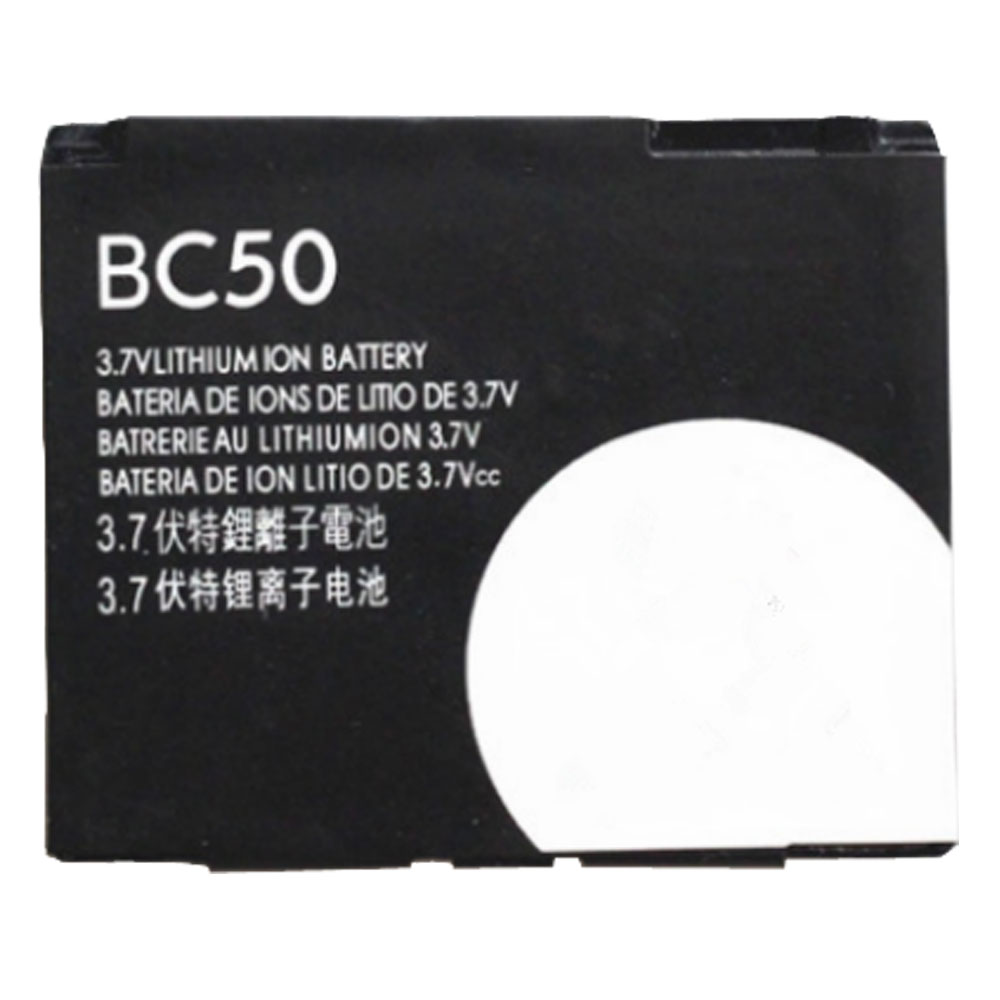 BC50 battery