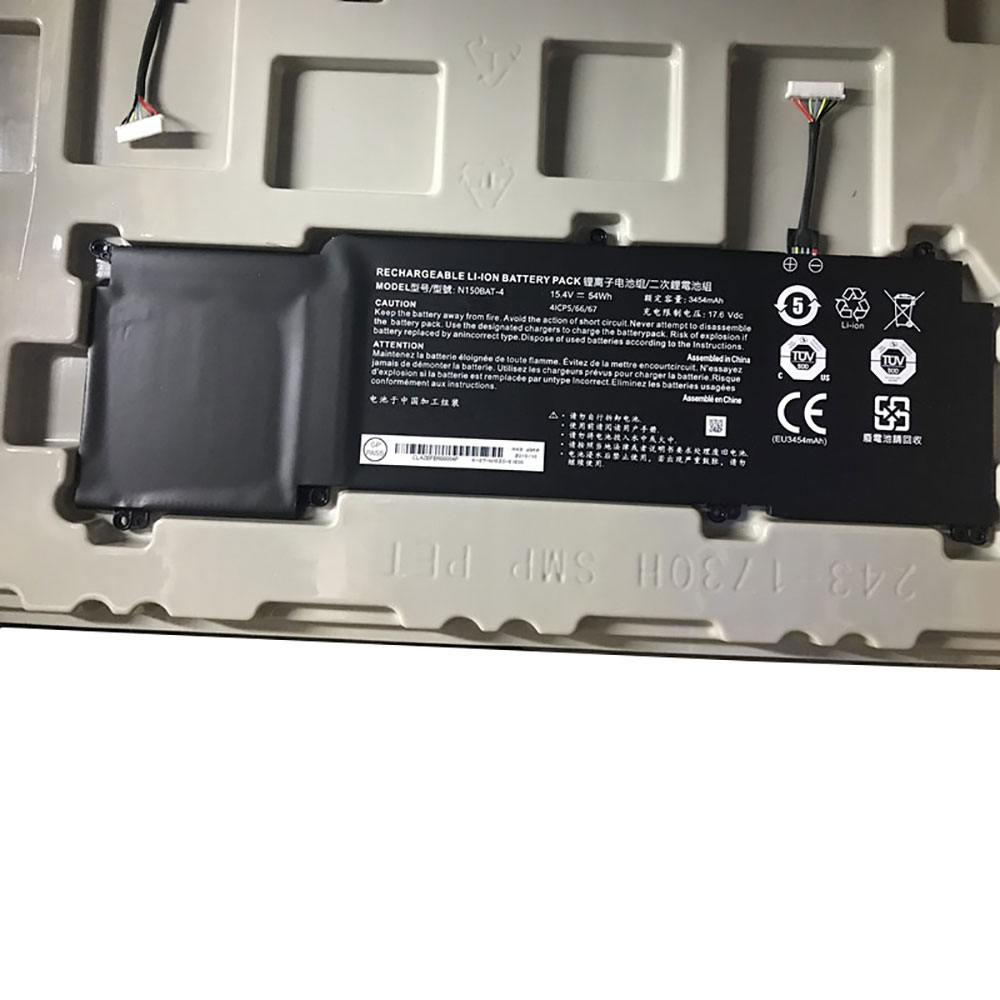 SMP SIMPLO N150BAT 4 battery