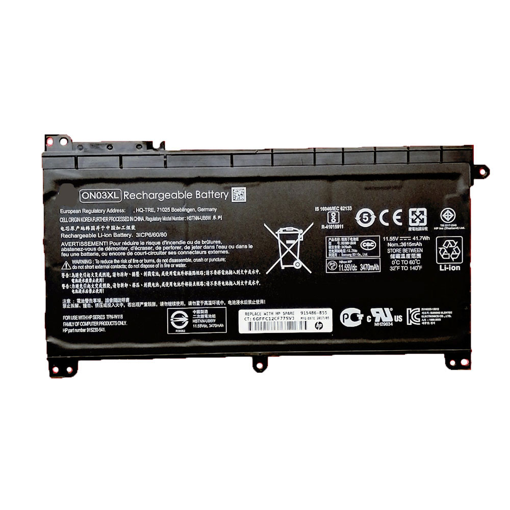 HP Pavilion M3 U X360 13.3inch Series battery