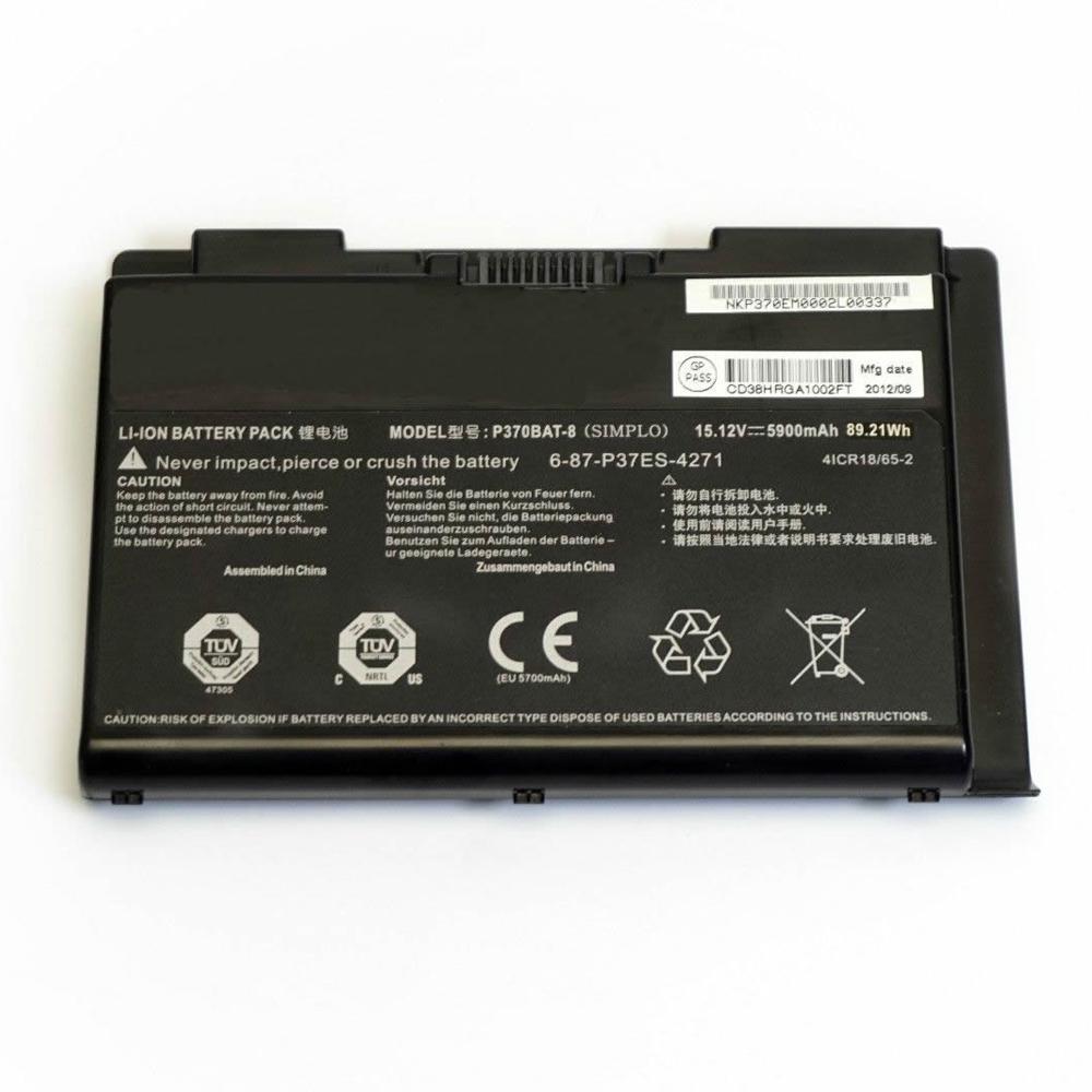 6-87-P37ES-4271 battery