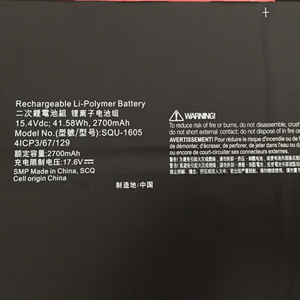 Acer Spin 7 SP714 51 SP713 51 Series battery