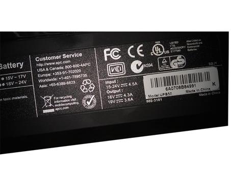 UPB50 battery