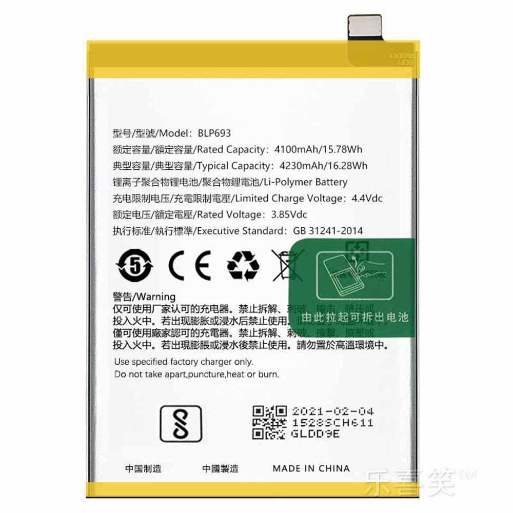 BLP693 battery