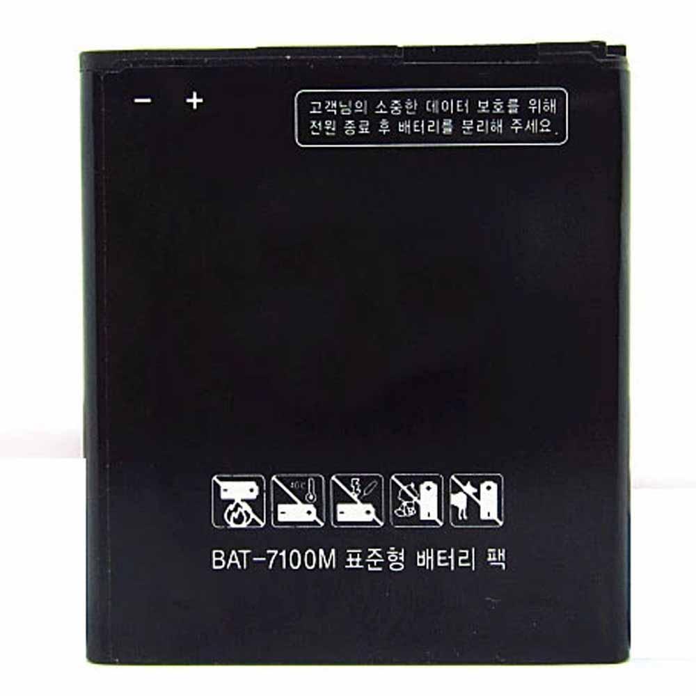 BAT-7100M