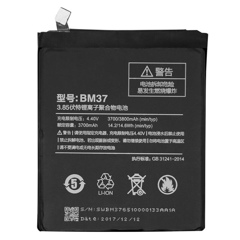 Xiaomi Mi 5S Mi5s plus battery